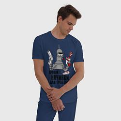 Пижама хлопковая мужская Начинки для гробов цвета тёмно-синий — фото 2