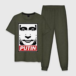 Пижама хлопковая мужская Putin Obey цвета меланж-хаки — фото 1