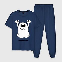 Пижама хлопковая мужская Привидение цвета тёмно-синий — фото 1