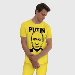 Пижама хлопковая мужская Putin цвета желтый — фото 2