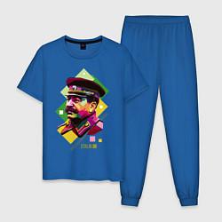 Пижама хлопковая мужская Stalin Art цвета синий — фото 1
