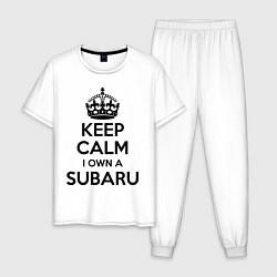 Пижама хлопковая мужская Keep Calm & I own a Subaru цвета белый — фото 1