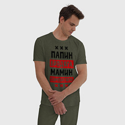 Пижама хлопковая мужская Папин бродяга, мамин симпатяга цвета меланж-хаки — фото 2