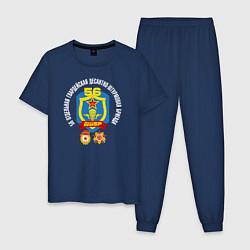 Пижама хлопковая мужская 56 гв. ДШБр цвета тёмно-синий — фото 1