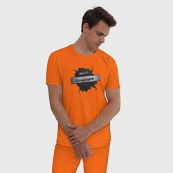 Пижама хлопковая мужская Лучший сварщик цвета оранжевый — фото 2