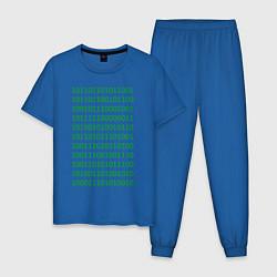 Мужская пижама Двоичный код