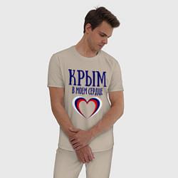 Пижама хлопковая мужская Крым в сердце цвета миндальный — фото 2