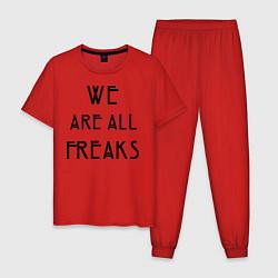 Пижама хлопковая мужская We all freaks цвета красный — фото 1
