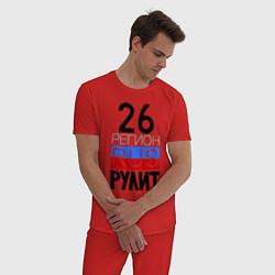 Пижама хлопковая мужская 26 регион рулит цвета красный — фото 2