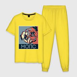 Пижама хлопковая мужская Мопс цвета желтый — фото 1