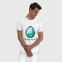 Пижама хлопковая мужская Minecraft Diamond цвета белый — фото 2