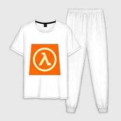 Пижама хлопковая мужская Half-Life цвета белый — фото 1