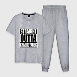 Пижама хлопковая мужская Straight Outta Krasnoyarsk цвета меланж — фото 1