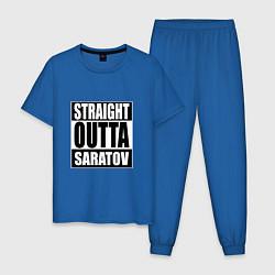 Пижама хлопковая мужская Straight Outta Saratov цвета синий — фото 1