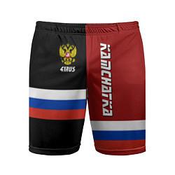 Шорты спортивные мужские Kamchatka, Russia цвета 3D — фото 1