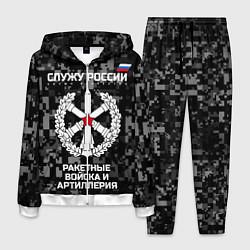 Костюм мужской Служу России: РВиА цвета 3D-белый — фото 1