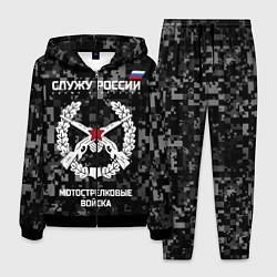 Костюм мужской Служу России: мотострелковые войска цвета 3D-черный — фото 1