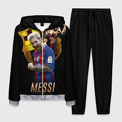 Костюм мужской Messi Star цвета 3D-меланж — фото 1
