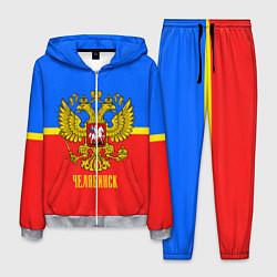 Костюм мужской Челябинск: Россия цвета 3D-меланж — фото 1