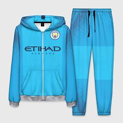 Костюм мужской FC Man City: Home 18-19 цвета 3D-меланж — фото 1