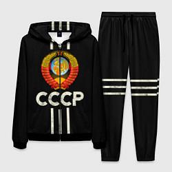 Костюм мужской СССР цвета 3D-черный — фото 1