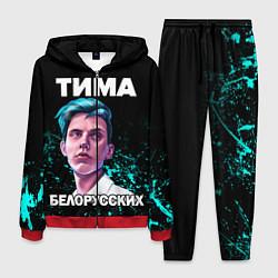 Костюм мужской Тима Белорусских цвета 3D-красный — фото 1