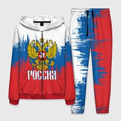 Костюм мужской РОССИЯ ТРИКОЛОР цвета 3D-красный — фото 1
