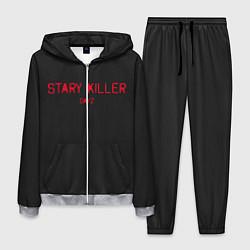 Костюм мужской Stary killer цвета 3D-меланж — фото 1