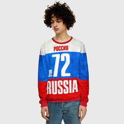 Свитшот мужской Russia: from 72 цвета 3D-красный — фото 2
