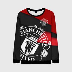 Мужской свитшот FC Man United: Exclusive