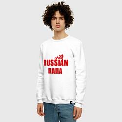 Свитшот хлопковый мужской Russian папа цвета белый — фото 2