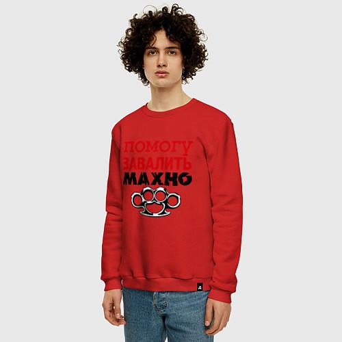 Мужской свитшот Помогу завалить Махно / Красный – фото 3