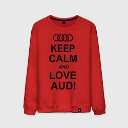 Свитшот хлопковый мужской Keep Calm & Love Audi цвета красный — фото 1