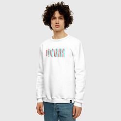 Свитшот хлопковый мужской Phonk Фонк цвета белый — фото 2