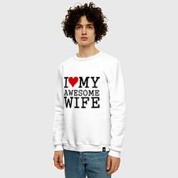 Свитшот хлопковый мужской Люблю великолепную жену цвета белый — фото 2