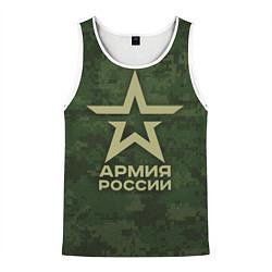 Майка-безрукавка мужская Армия России цвета 3D-белый — фото 1