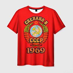 Футболка мужская Сделано в 1969 СССР цвета 3D-принт — фото 1