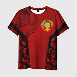 Футболка мужская Камуфляж СССР цвета 3D-принт — фото 1
