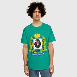 Футболка оверсайз мужская Хабаровский край цвета зеленый — фото 2