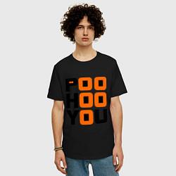 Футболка оверсайз мужская Poo hoo you цвета черный — фото 2