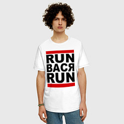 Футболка оверсайз мужская Run Вася Run цвета белый — фото 2