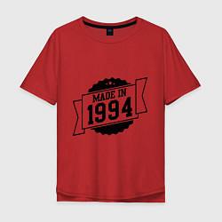 Мужская футболка оверсайз Made in 1994