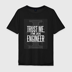Футболка оверсайз мужская I'm an Engineer цвета черный — фото 1