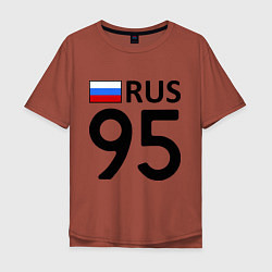 Мужская удлиненная футболка с принтом RUS 95, цвет: кирпичный, артикул: 10017369505753 — фото 1