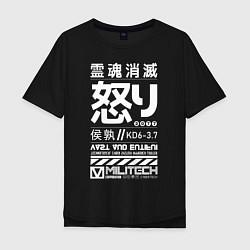 Футболка оверсайз мужская Cyperpunk 2077 Japan tech цвета черный — фото 1
