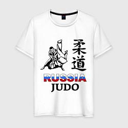 Футболка хлопковая мужская Russia Judo цвета белый — фото 1