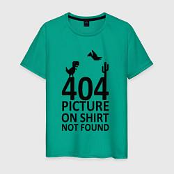 Футболка хлопковая мужская 404 цвета зеленый — фото 1