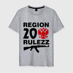 Мужская хлопковая футболка с принтом Region 20 Rulezz, цвет: меланж, артикул: 10013680900001 — фото 1