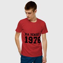 Футболка хлопковая мужская На Земле с 1976 цвета красный — фото 2