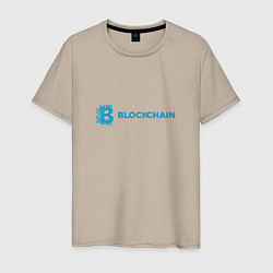 Футболка хлопковая мужская Blockchain цвета миндальный — фото 1